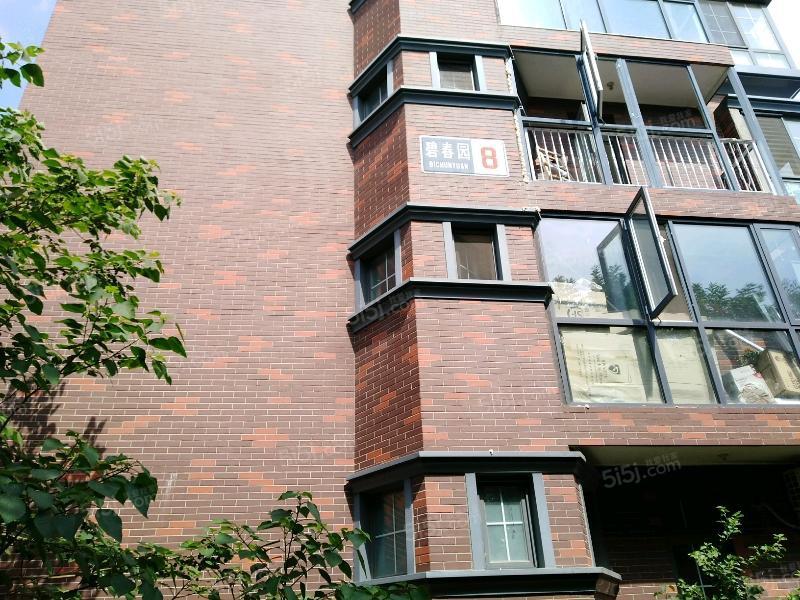 北京我爱我家阳坊阳化学院旁碧春园 主卧、客厅朝南、中间4层、第9张图