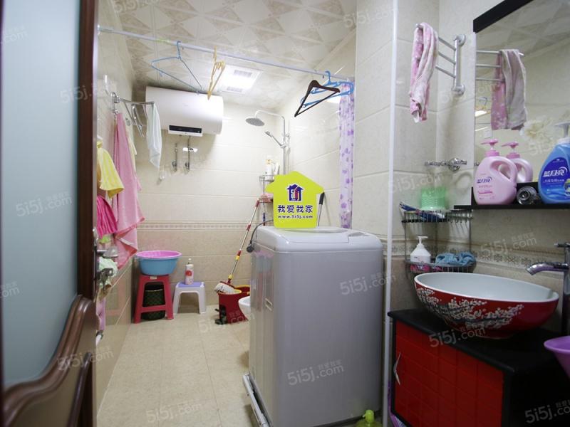 北京我爱我家腾龙家园二区三室二厅二卫