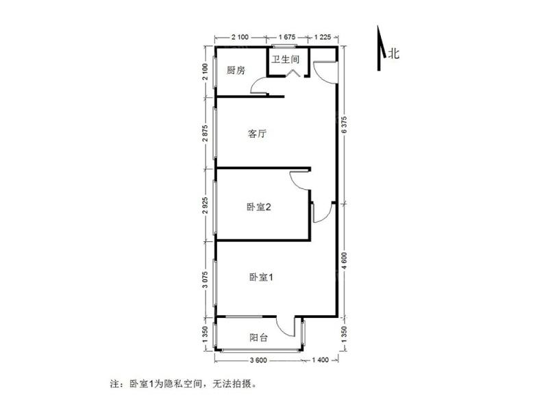 北京我爱我家裕中西里 满五年公房 西南角大客厅 全明格局第6张图