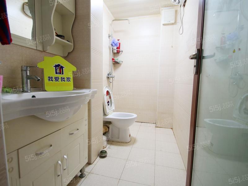 北京我爱我家房主诚心出售+南北通透两居室+首付100多第6张图