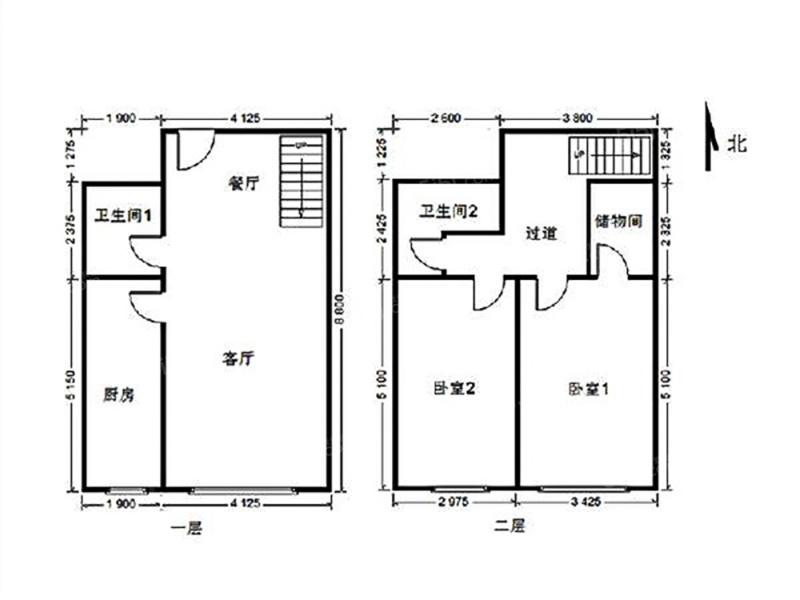 北京我爱我家(新)福熙大道南向两局复式,客厅超大落地窗!宽阔视野第8张图