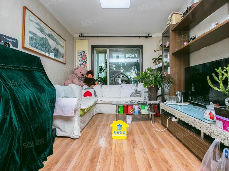 北京我爱我家长椿街  低楼层三居  1992年房龄交通方便第4张图