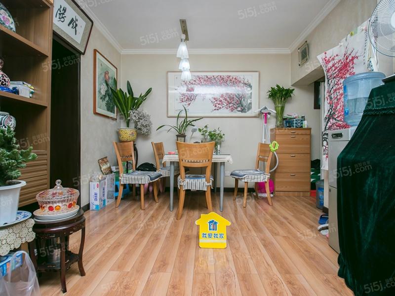 北京我爱我家长椿街  低楼层三居  1992年房龄交通方便第1张图