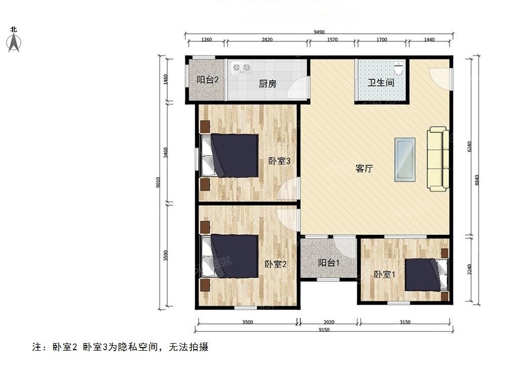 北京我爱我家望园东里 西南向三居 好户型,随时看房第7张图