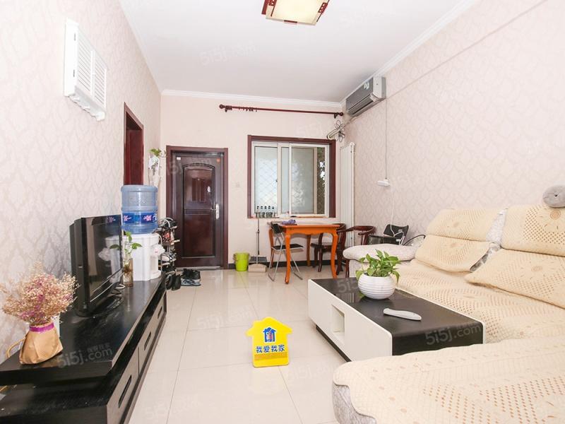 农光里两居室 ,朝向东西,临近地铁 ,业主急售。