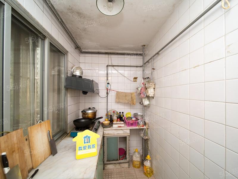 北京我爱我家地铁9.14号线七里庄 南北通透中楼层板楼 97.76㎡第5张图