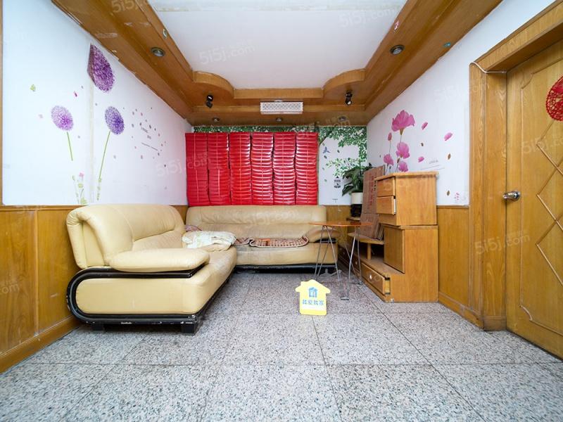 北京我爱我家地铁9.14号线七里庄 南北通透中楼层板楼 97.76㎡第1张图