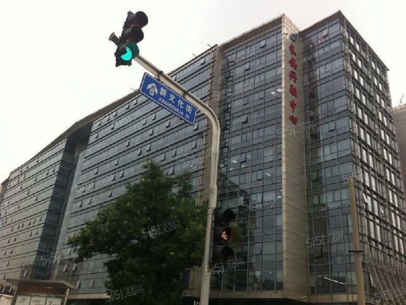北京我爱我家长安兴融中心2居室出租第7张图