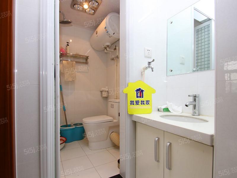 北京我爱我家西潞园+两居室+南北通透+首付90多第6张图