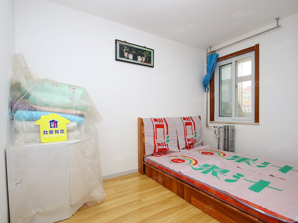 北京我爱我家西潞园+两居室+南北通透+首付90多第4张图