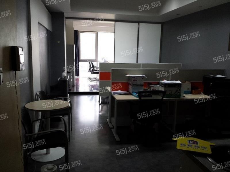 北京我爱我家北京尊府长安兴融中心一居室出租第2张图