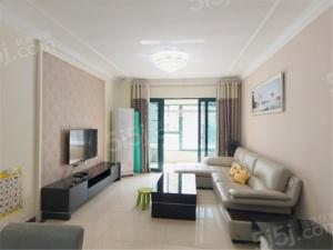 九龙湖 恒大绿洲精装两房 采光视野无挡 有小露台