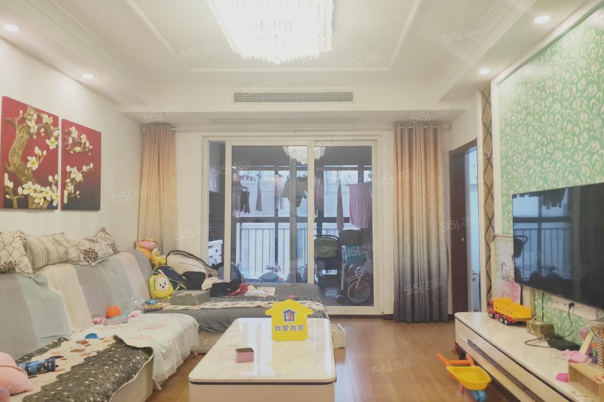 精装修 标准三房两厅 景观楼层 看房方便